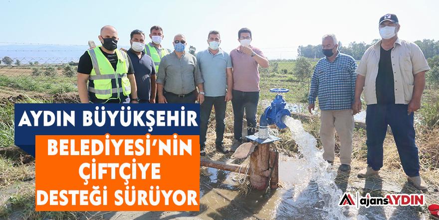 Aydın Büyükşehir Belediyesi'nin çiftçiye desteği sürüyor